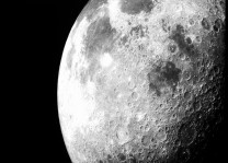 Ayda suyun yaygın olarak bulunduğu keşfedildi