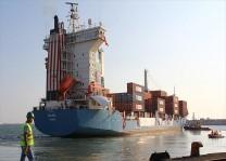 Bakan Zeybekci: Katara destek gemilerle sürecek