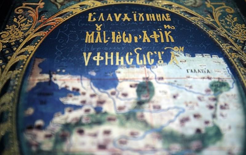Dünyanın ilk atlası haritacılık tarihine ışık tutuyor