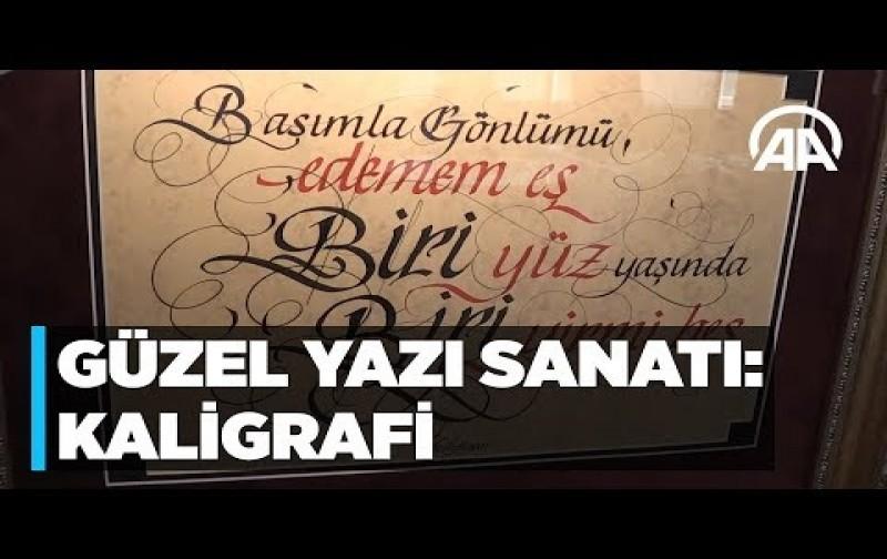 Güzel yazı sanatı: Kaligrafi